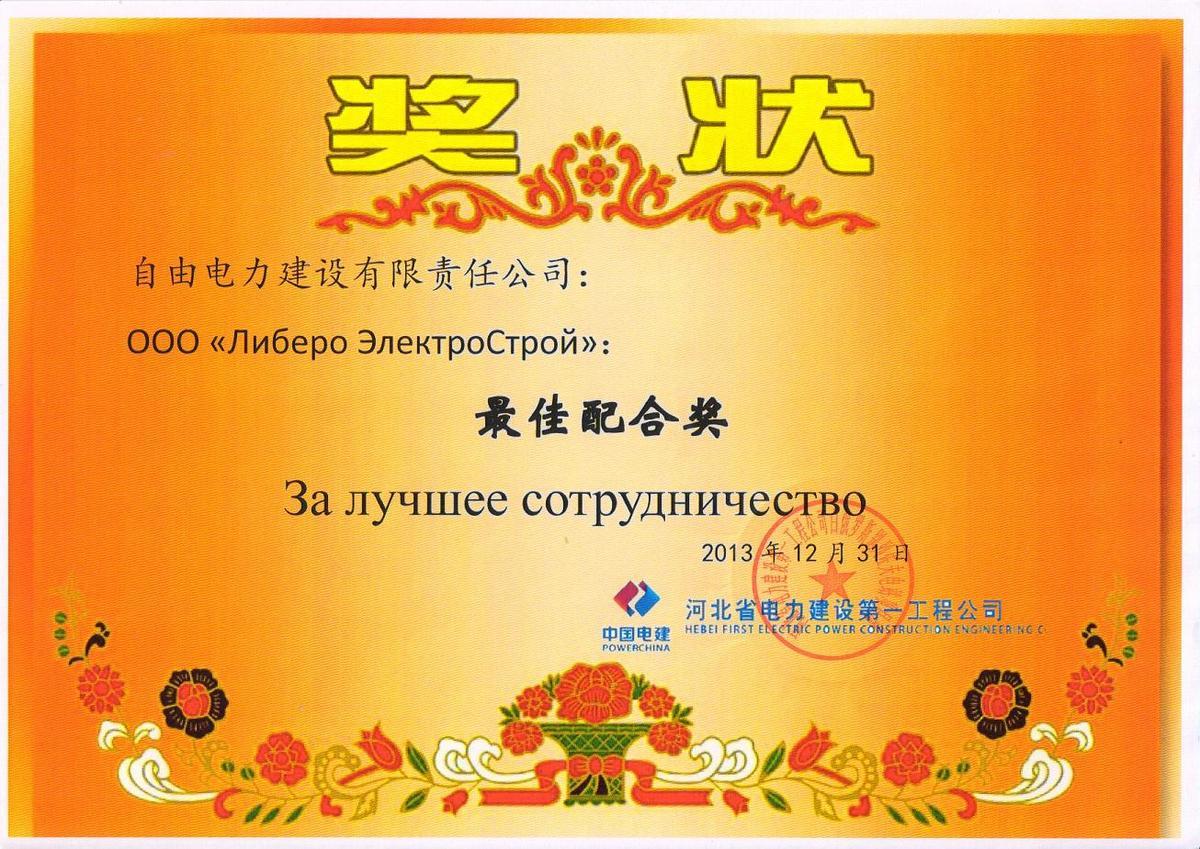 China Machinery Engineering Corporation